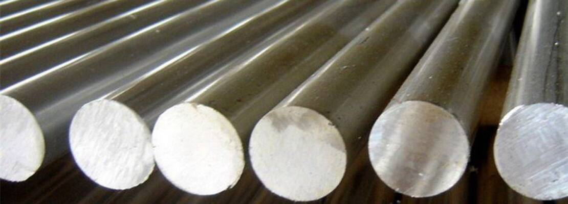 Алюминиевый круг