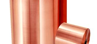 Медная лента толщиной 0,1 мм и шириной 300 мм из сплава М1 в бухте