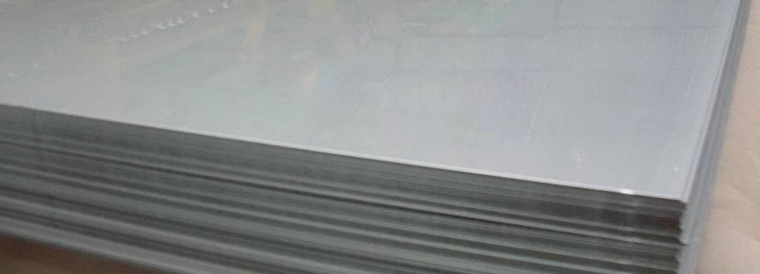 Алюминиевый лист гладкий