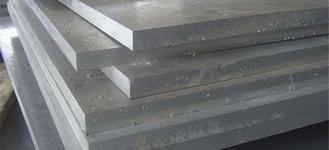 Дюралевый лист толщиной 10 и размером 1200х3000 мм из сплава Д16