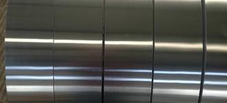 Алюминиевая шина толщиной 3 мм и шириной 20 мм из сплава АД31Т длиной 4 м