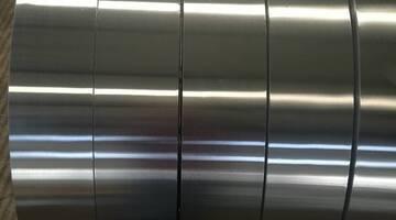 Полоса алюминиевая 5х40 АД31Т 4 м