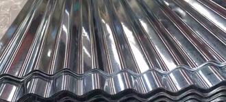 Профлист стальной оцинкованный номер С8-1150 размером 0,35х1205 мм
