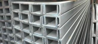 Швеллер стальной гнутый размером 50x40x3 мм из стали Ст3 длиной 12 м