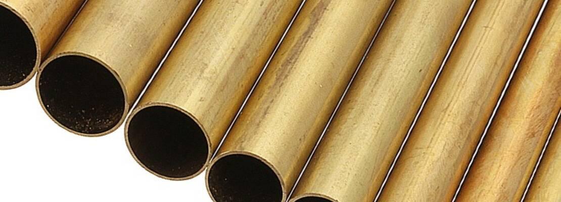 Латунная труба тонкостенная