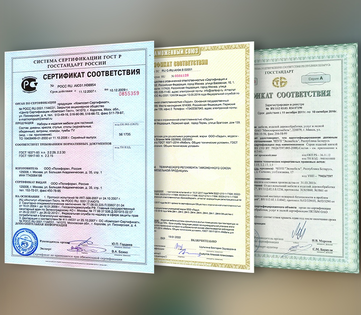 Сертификаты на металлопрокат